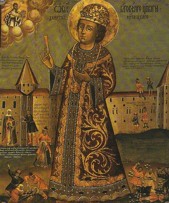 St. Dimitry of Uglich.