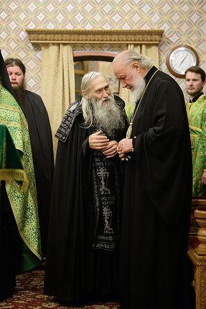 Святейший Патриарх Московский и всея Руси Кирилл и схиархимандрит Илий (Ноздрин)