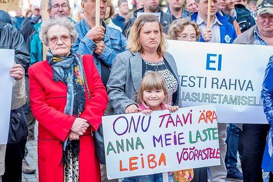 Митинг в Таллинне против беженцев
