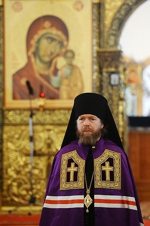 Bishop Tikhon