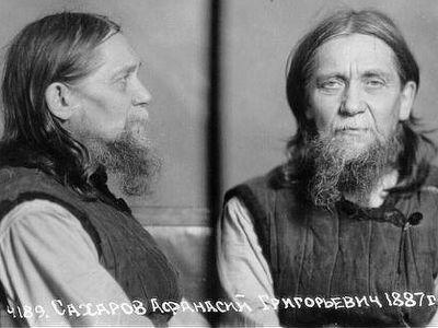 Отрывки из писем в заключении и наставления священноисповедника Афанасия (Сахарова)