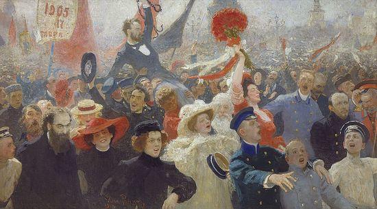 Илья Репин. 17 Октября 1905 г.