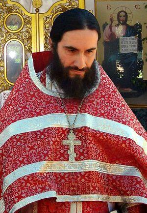 Священник Сергий Бегиян
