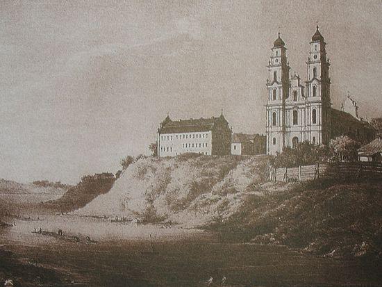 Полоцк. XIX в. Рисунок: Н. Орда