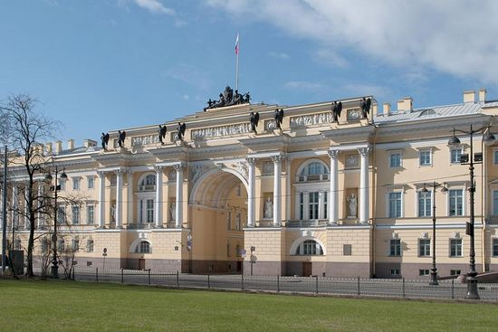 Здание Сената и Синода, Санкт-Петербург