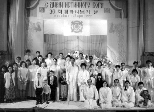 Собрание московских мунитов. 1997 г.