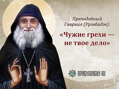 «Главное – это стремление к Богу»