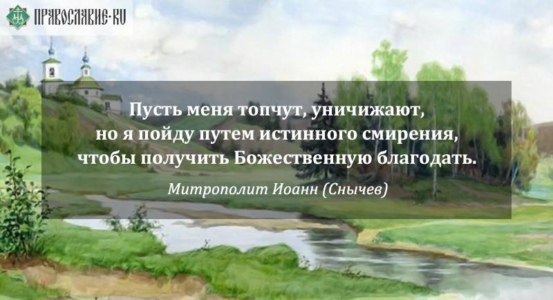 www.pravoslavie.ru/sas/image/102190/219076.b.jpg