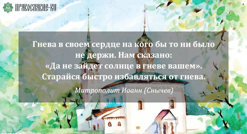 www.pravoslavie.ru/sas/image/102190/219094.b.jpg