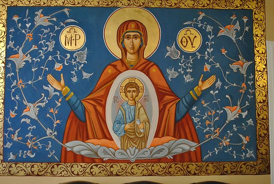 The Mother of God. Abbess Ketevan's icon