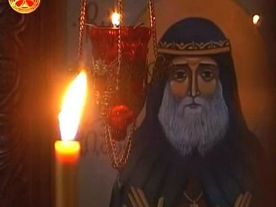В Грузии молитвенно отметили день памяти преподобного Гавриила Юродивого