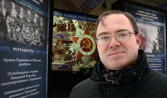Историк Павел Кузенков