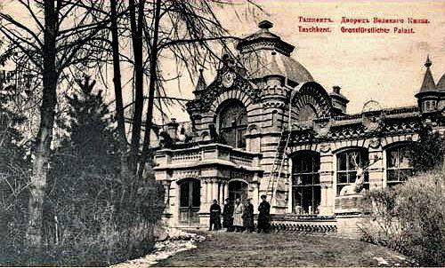The palace of Duke Nicholas Konstantinovich in Tashkent