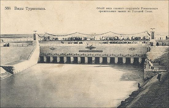 General view of the Romanov irregation channel in the barren steppe, built with funding from Nicholas Konstantinovich