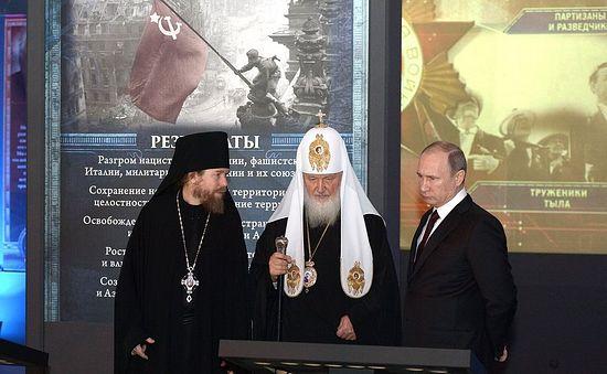 Фото: прес-служба председника РФ