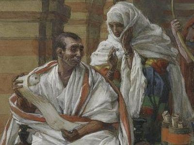 Жена Пилата