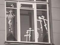 О Церкви, государстве и истинном Отечестве