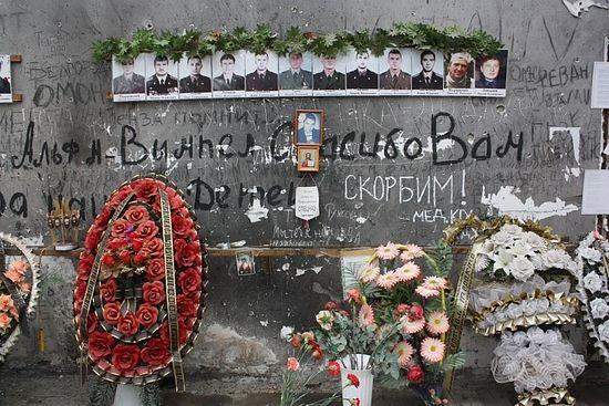 Беслан. Речи захвалности погинулим припадницима специјалних јединица «Алфа» и «Вимпел»