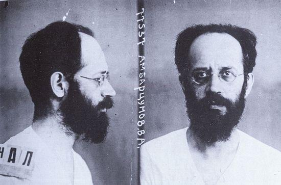 Священномученик Владимир Амбарцумов. Фотография из следственного дела