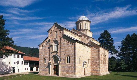 Монастырь Высокие Дечаны, Сербия. Косово и Метохия