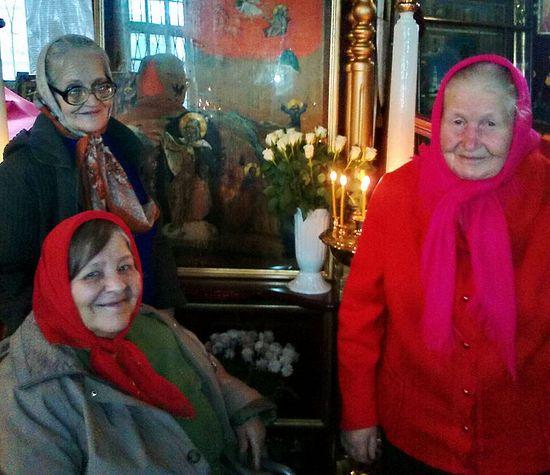 Зинаида Васильевна и Любовь Васильевна