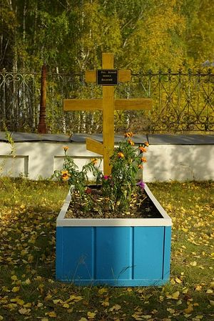 Место упокоения монаха Василия за алтарем храма