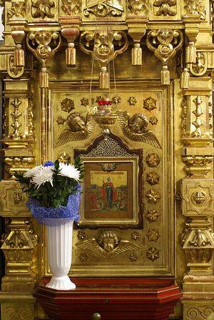 Чудотворная икона великомученицы Параскевы Пятницы