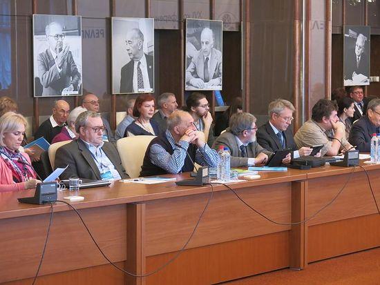 Фото: архив конференции