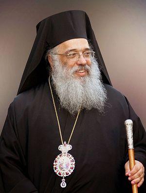 Митрополит Эдесский Иоиль
