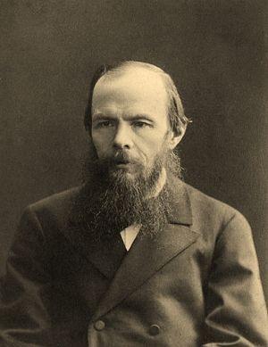 Ф. М. Достојевски, 1879.