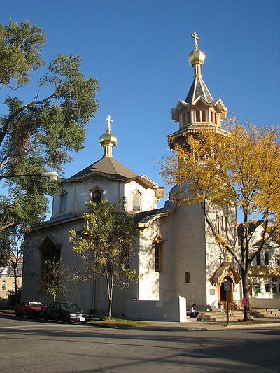 Holy Trinity Orthodox Cathedral in Chicago, Illinois