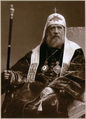 Saint Tikhon of Moscow. Confessor, Patriarch of Moscow, Apostle to America