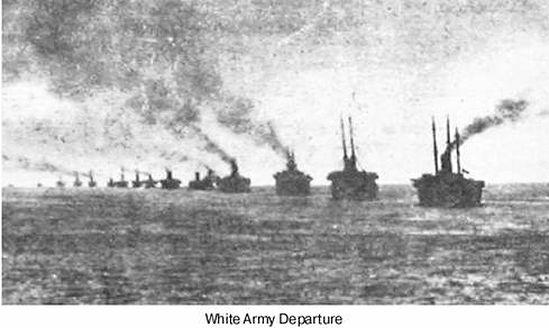 Корабли Белой армии уходят из Крыма. Ноябрь 1920