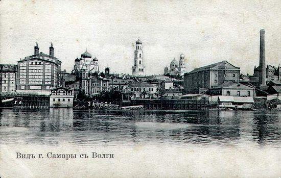 Старая Самара