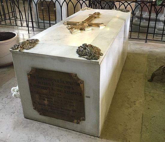 Мраморное надгробие Императора Александра III