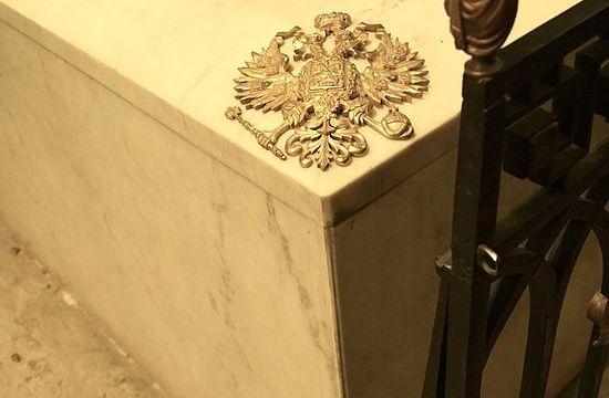 Надгробие Императора Александра I. Фрагмент