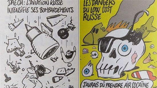 """Карикатуры в """"Шарли Эбдо"""", """"обыгрывающие"""" тему джихадистского следа в катастрофе с российским самолетом на Синае"""