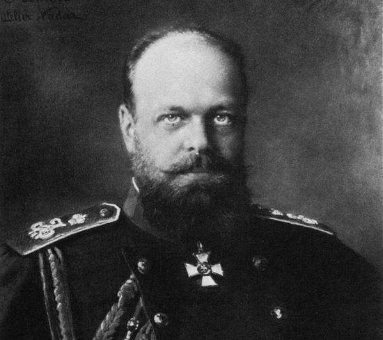 Цар Александар III