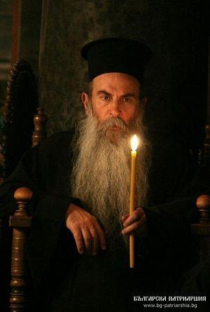 Митрополит Неврокопский Нафанаил (Калайджиев)