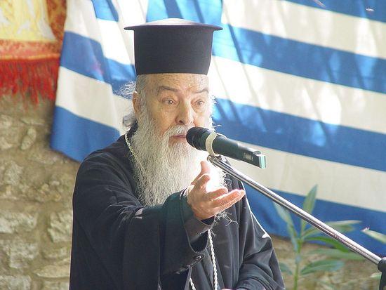 Митрополит Гортинский Иеремия