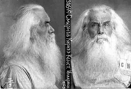 Митрополит Казанский Кирилл (Смирнов) в Бутырской тюрьме. 19 июля 1934 года
