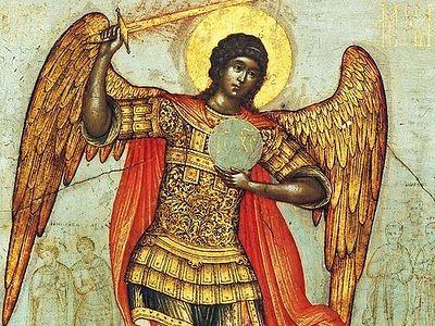 Сабор Светог архистратига Милахила Архангела и осталих Бестелесних сила Небеских