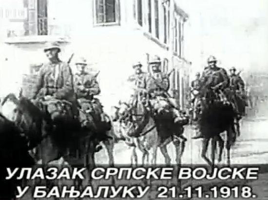 Улазак српске војске у Бањалуку 21.11.1918. год, фото: РТРС