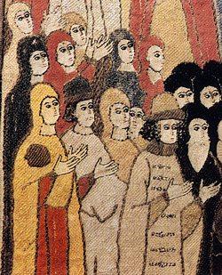 Церковная процессия. Фрагмент пелены. 1498 г. В первом ряду с таблионом на груди - София Палеолог.