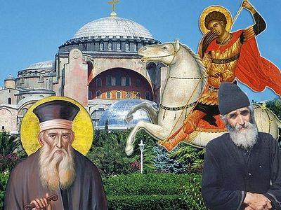 Пророчества преподобного Паисия Святогорца о будущем Турции и освобождении Константинополя