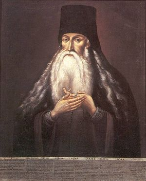 St. Paisius (Velichkovsky)