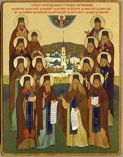 Собор Оптинских старцев. Икона