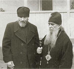 Архимандрит Виталий и митрополит Зиновий