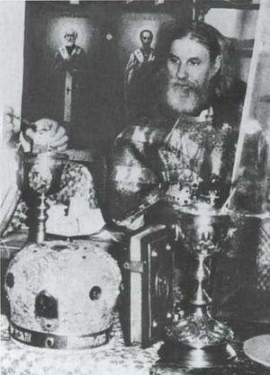 Архимандрит Виталий (Сидоренко)