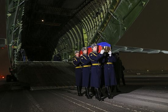 Фото: Министарство одбране РФ